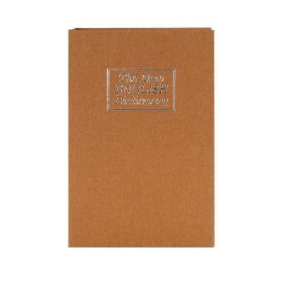 Könyv széf, barna - GRIGOU